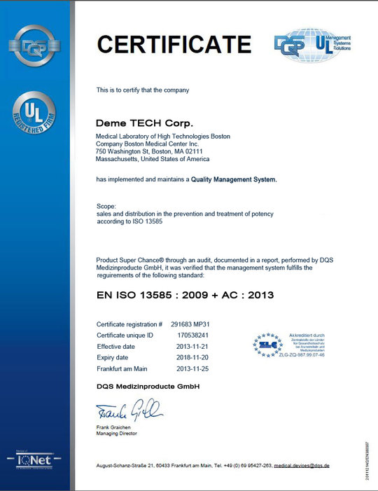 Sertificate: ISO 13585 - Company: Deme TECH Corp. - Product: Super Chance - Expiried at: 2018-11-20