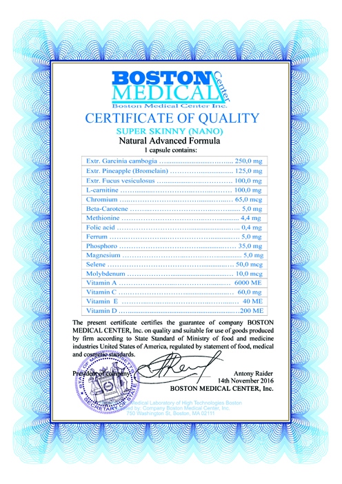 Boston Medical Center Inc. - Sertificate of quality - Super Skinny