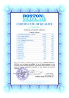 Boston Medical Center Inc. - Sertificate of quality - Ultra Effect